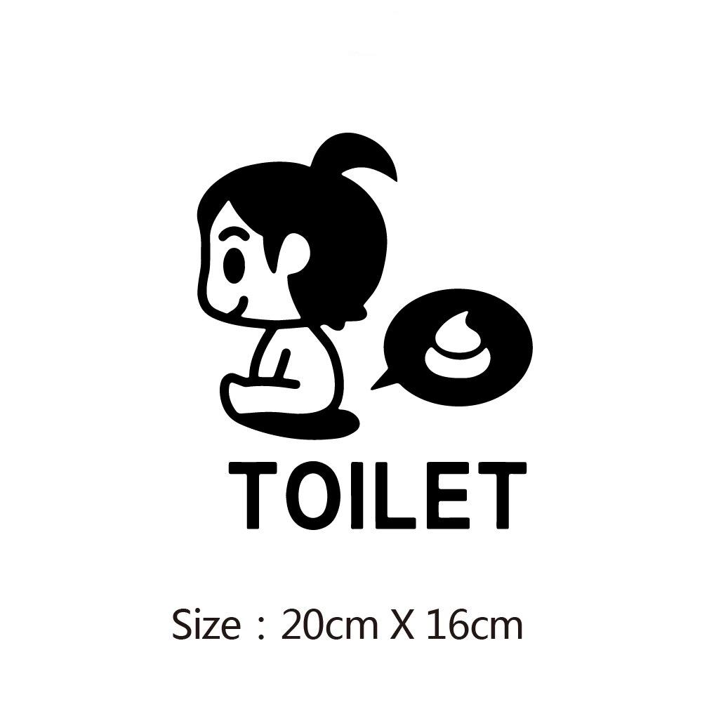 stickers pour toilette